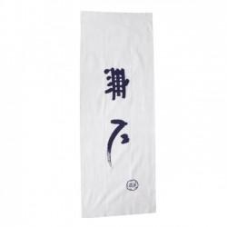 AIKIDO - KENDO Tenugui. Drappo Kendo. Blu o Bianco